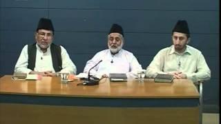 Rah-e-Hadayat, Pushto Question Answer Program, Islam Ahmadiyyat