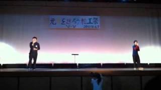 2011和工祭 SORA〜この声が届くまで〜 thumbnail