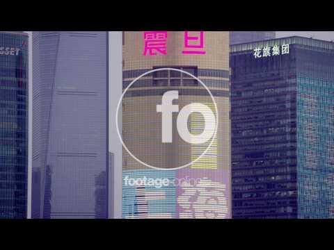 Shanghai Skyline 4k footage 015730 UHD