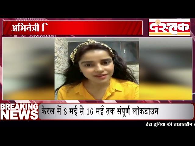 वेंटिलेटर नहीं मिलने के कारण अभिनेत्री पिया बाजपेई के भाई की मौत