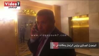 المتحدث العسكرى ورئيس البرلمان وعكاشة فى زفاف ابنة الإعلامى أحمد موسى