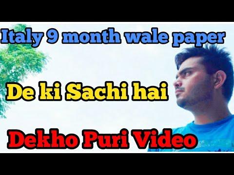 Repeat Italy 9 month wale Paper 2019 ki kya Sachi hai ll