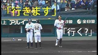 球 野太郎 Tigers Time 阪神タイガース 植田 海 糸井 嘉男 2018年5月5日...