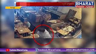 Mobile Phone Blasts Inside Man