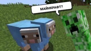 """Стрим игры """"Minecraft"""". Выживание с Кириллом. #1"""