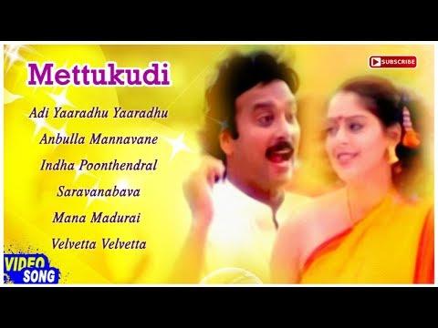 Mettukudi Tamil Movie  Full Video Songs  Karthik  Nagma  Goundamani  Sirpy  Music Master