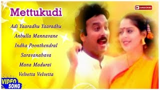 Mettukudi Tamil Movie | Full Video Songs | Karthik | Nagma | Goundamani | Sirpy | Music Master