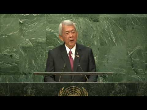 Secretary for Foreign Affairs  Perfecto Yasay's Speech at UN