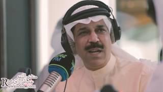 مسا الكون وسر الشاعرة فتحية عجلان بصوت السفير عبدالله الرويشد