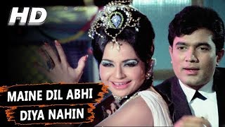 Maine Dil Abhi Diya Nahin | Asha Bhosle | The Train 1970 Songs | Rajesh Khanna, Helen