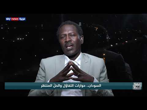 السودان.. حوارات التفاؤل والحل المنتظر  - نشر قبل 57 دقيقة