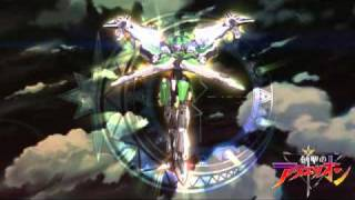 【KARAOKE SUB】Sousei No Aquerion - Off Vocal