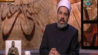 حكم قراءة الفاتحة خلف الإمام في صلاة الجماعة .. فيديو