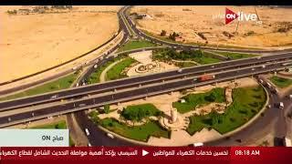 إطلالة علوية بـ«كاميرا درون» على مدينة العاشر من رمضان.. فيديو