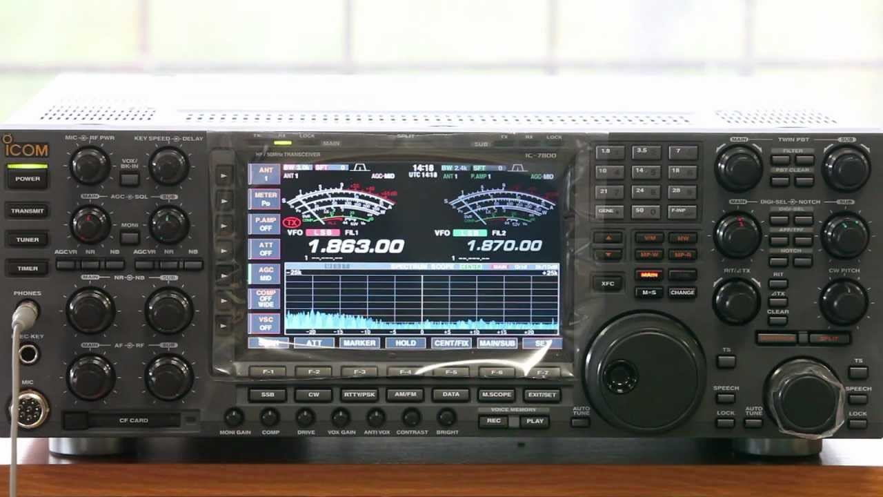 ICOM IC-7800 TRANSCEIVER NEW