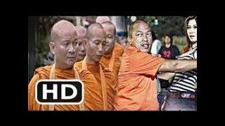 หนังตลกไทยโคตรฮา    เรื่องนี้มีฮาน้ำตาไหลแน่นอน!!    เต็มเรื่อง
