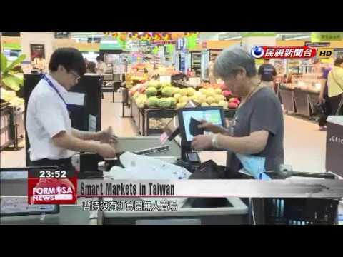 719 Taiwan News Briefs