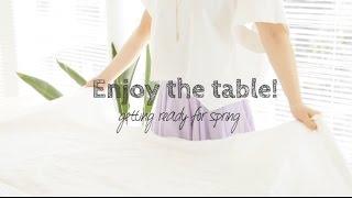準備はOK?春を楽しむテーブルコーディネート|Enjoy the Table! テーブルコーディネート 検索動画 7