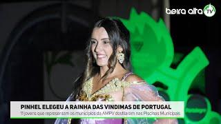 Pinhel elegeu a Rainha das Vindimas de Portugal