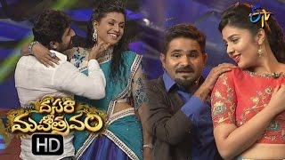 Dasara Mahotsavam | Intro | 11th October 2016 – ETV  Telugu