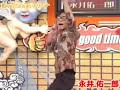 Baka Tempo - Yuichiro Nagai