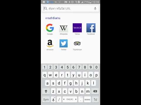 របៀប hack like facebook 2016