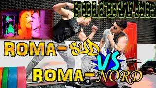 Roma NORD vs Roma SUD | Sfida in PALESTRA | FolloWar #2