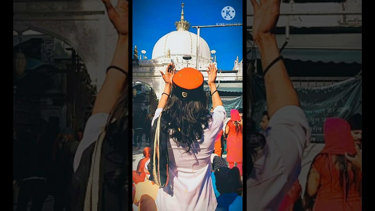 Download Tere Do Nain nichhavar Mere Sone ke kalash par