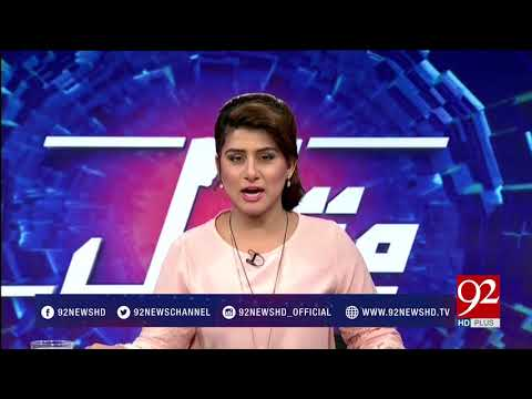Muqabil - 29 August 2017 - 92NewsHDPlus