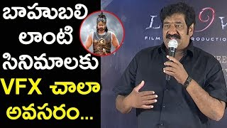 Raghu Babu Speech At LEO 9 VFX Studio Press Meet | #NagaBabu