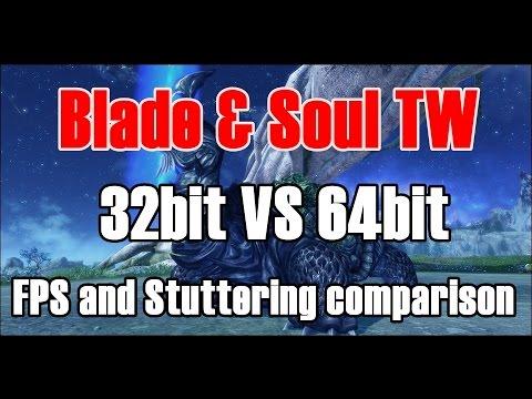 Blade & Soul 劍靈 TW - 32bit vs 64bit client    32位元 64位元 客戶端