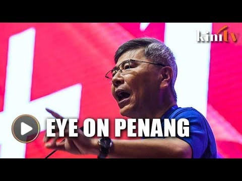 Gerakan: We have many capable candidates to be Penang CM. KiniTV