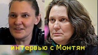 Шарий отдыхает по сравнению Монтян. Украина: это курица без головы., сказала она.(14.01.2017)