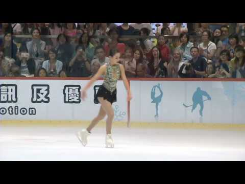 2017 Asian Open Figure Skating Trophy - Senior Ladies Final - Kailani Craine (Australia)