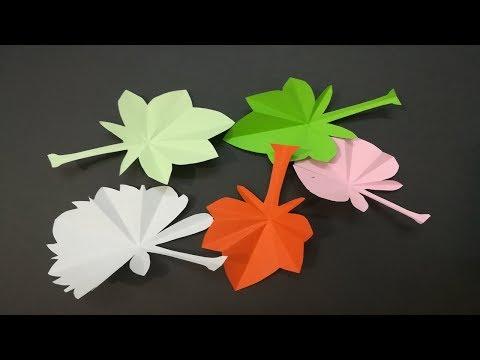 Cómo Hacer Hoja De Otoño de papel - DIY Origami Autumn Leaf Paper - fácil