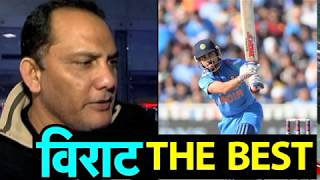 AZHAR EXCLUSIVE: Virat Is The Best Of The Rest | Sports Tak