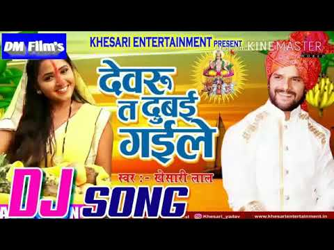 Chat Puja New Song 2017