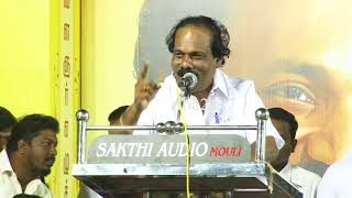Mr.Rajinikanth Have you practiced what you Preached in your Songs ? | Dindigul Leoni | nba 24x7