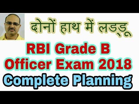 RBI Grade B officer Exam 2018 Complete Planning #Amar Sir