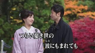 任天堂 Wii Uソフト カラオケJOYSOUND 夢さがし 細川たかし カラオケJOYSOUND 公式サイト:http://www.nintendo.co.jp/wiiu/karaoke/