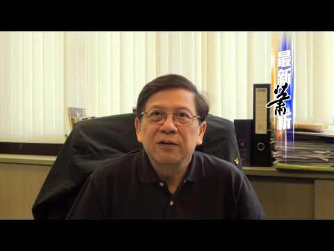 從美國暴動談談種族問題〈蕭若元:最新蕭析�-11-26