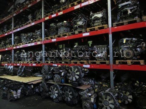 Контрактный двигатель. купить контрактный двигатель. цена продажа Оптом и в Розницу Доставка