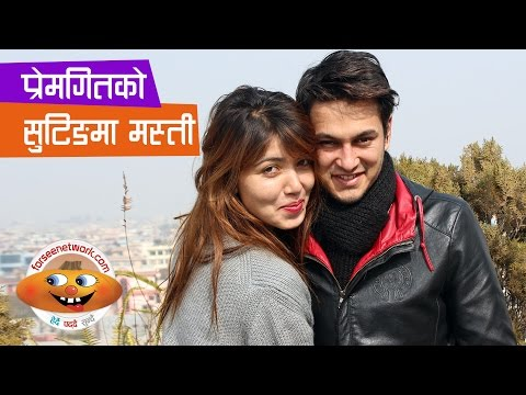 Prem Geet Ko Shooting Ma Puja Sharma And Pradip Khadka KoRamilo