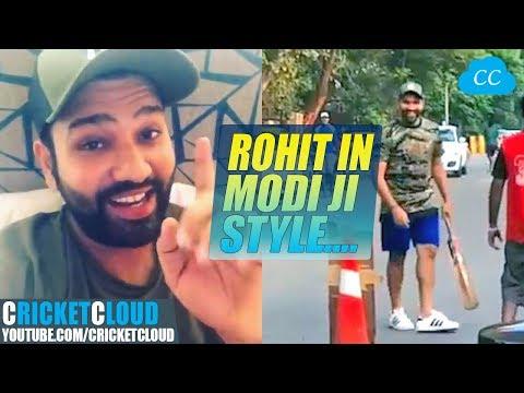 rohit-sharma-in-modi-ji-style-|-mimic-narendra-modi:-mere-priye-mitro,-bhayio-aur-behno