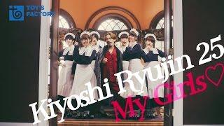 清 竜人25「My Girls♡」 2016年11月9日(水)発売 【プレミアムBOX 限...