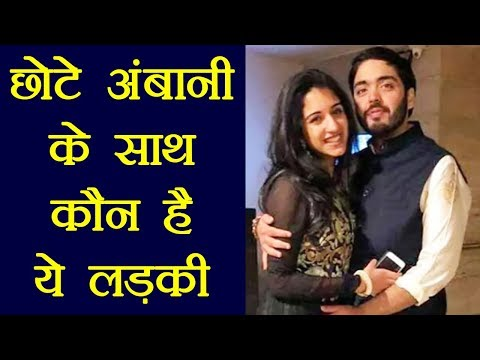 Mukesh Ambani's son Anant Ambani gets ENGAGED to GF Radhika Merchant, Photo goes Viral। FilmiBeat