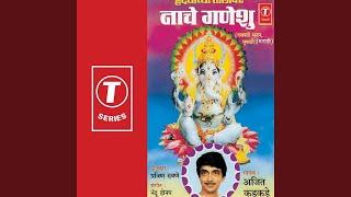 Hadyachhya Talawar Naache Ganeshu