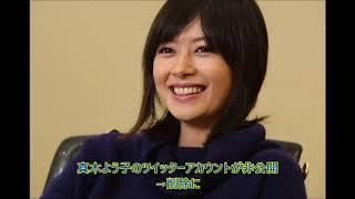 女優、真木よう子(34)が29日、自身のツイッターアカウントを削除...