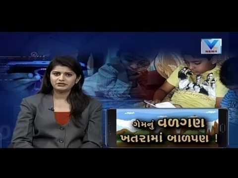 Debate on Smartphone Screen addiction in children | Vtv News