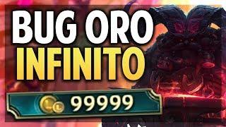 ¡EL BUG DE ORNN! | ORO INFINITO Y DUPLICA ITEMS ALIADOS! | League of Legends